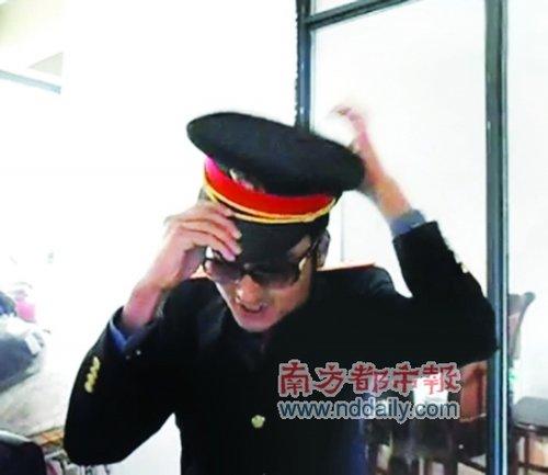 《蚌埠列车员style》视频截图。