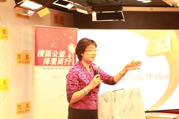 通用电气大中华区医疗总监吴瑾女士