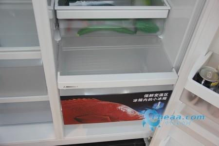 西门子KA63DV21TI冰箱保鲜变温区