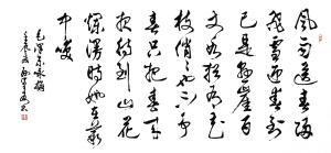 毛泽东诗词咏梅_普天同庆 笔墨抒怀(图)-搜狐滚动