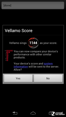 Vellamo浏览器跑分测试成绩1144