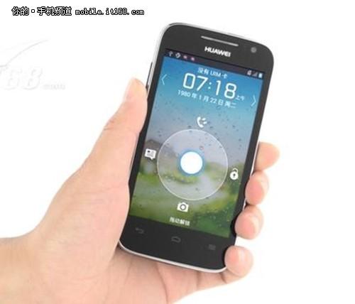 双11什么值得买电信旗舰店手机大推荐华为c8812e