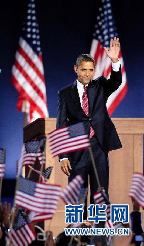 奥巴马连任政策不确定性犹存 市场下行压力巨大