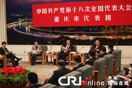 11月8日,中国共产党第十八次全国代表大会在北京人民大会堂开幕,当日下午,重庆市代表团讨论对中外记者开放,图为会议现场。摄影:肖中仁
