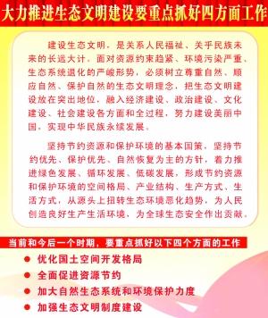媒体总结18个十八大热词 wan 新浪博