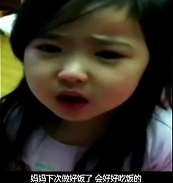 韩国/超萌韩国三岁小萝莉含泪向妈妈道歉(组图)