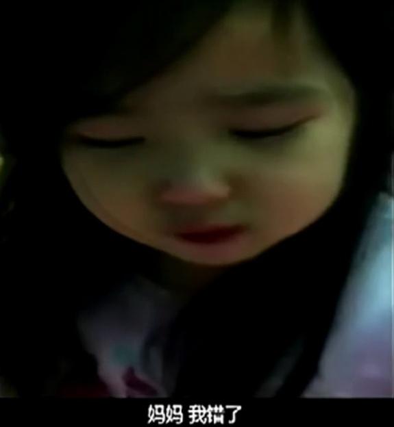 超萌韩国三岁小萝莉含泪向妈妈道歉(组图)-搜狐