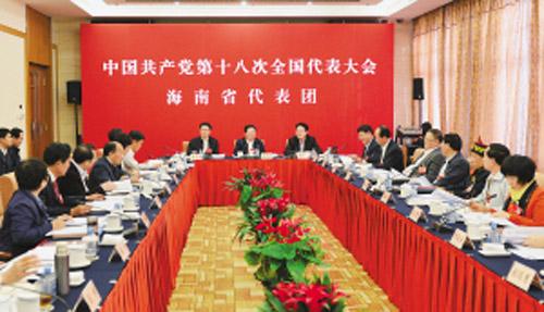 盘点:各省省委书记讨论十八大报告