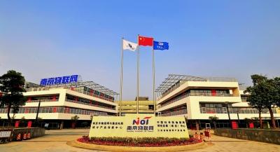 徐庄/徐庄物联网与集成电路设计产业园。