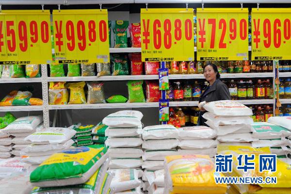 11月9日,国家统计局发布报告,10月份我国居民消费价格总水平同比上涨1.7%,涨幅比上月回落0.2个百分点。 新华社记者 范敏达摄