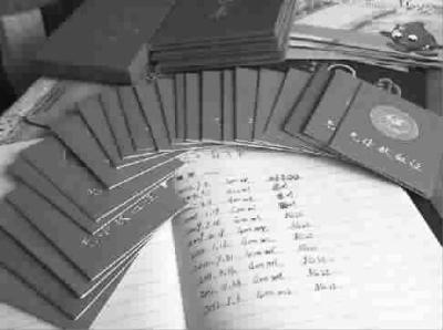 范家的献血账册和光荣证书 许萍