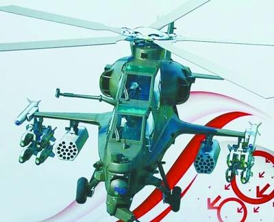 备受军迷,航空迷热切关注和期待的中国第一款专用武装直升机武直