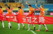 足协杯决赛图:人和1-1恒大 赛后感谢球迷