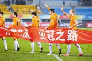结束赛季最后一个主场,贵州人和队赛后感谢球迷。