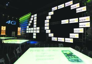 王晓初:4G基站已在上海、南京、广东试验