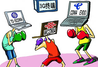 2012年中国三大运营商终端销量计划2.4亿部
