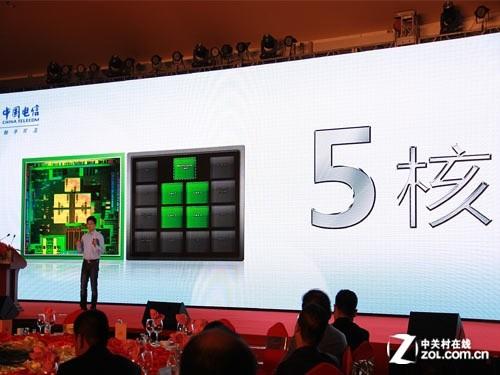 四核千万像素 酷派大观HD 9960震撼发布