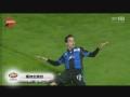 意甲进球视频-博纳文图拉破门 亚特兰大1-0国米