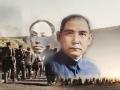 北伐—大革命秘史第一集:孙陈之争