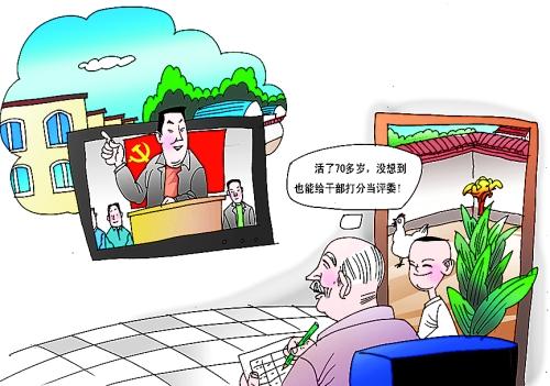 漫画/王伟宾漫画原作与图片
