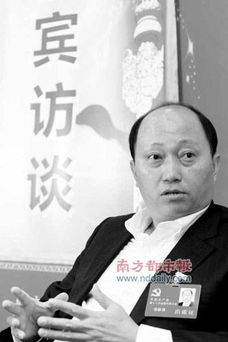 汕尾市委书记谈拆迁:没有天生的刁民 只有刁官
