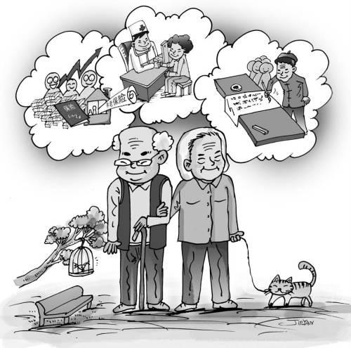 漫画:金艳