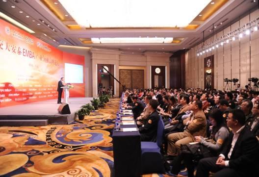 上海交通大学安泰经济与管理学院EMBA举办十周年庆典