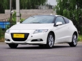 [] 2012CR-Z