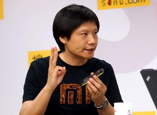 小米科技CEO雷军