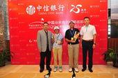 图文:2012业巡赛精英比洞赛 男女子冠军