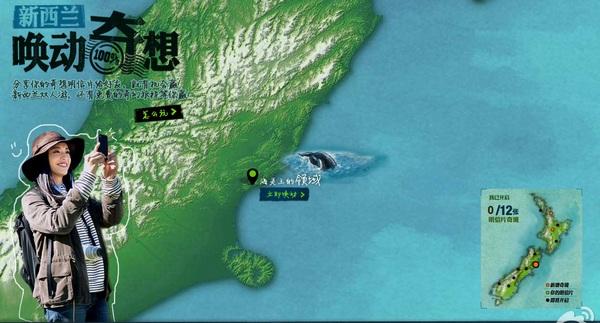 新西兰,这个南太平洋的岛国,虽然在世界地图上并不显眼,但其南北岛共同描绘的锦绣山河却处处皆风景。知名演员姚晨就对此地钟爱有加。 日前有传闻,姚晨与亲朋好友正启程前往新西兰,不少人猜测,此次出行主要为了举行婚礼。姚晨、曹郁之所以选择在新西兰完婚,是因为姚晨与新西兰的渊源。早在去年8月,姚晨便受邀成为新西兰旅游局中国大陆地区的品牌形象大使,此后,她以大使的身份去到新西兰参加了100%新西兰旅晨唤醒你感受100小时唤醒行动。 从季节上来讲,新西兰位于中国的东南方,南半球,此时我们这里的冬天,正是新西兰正