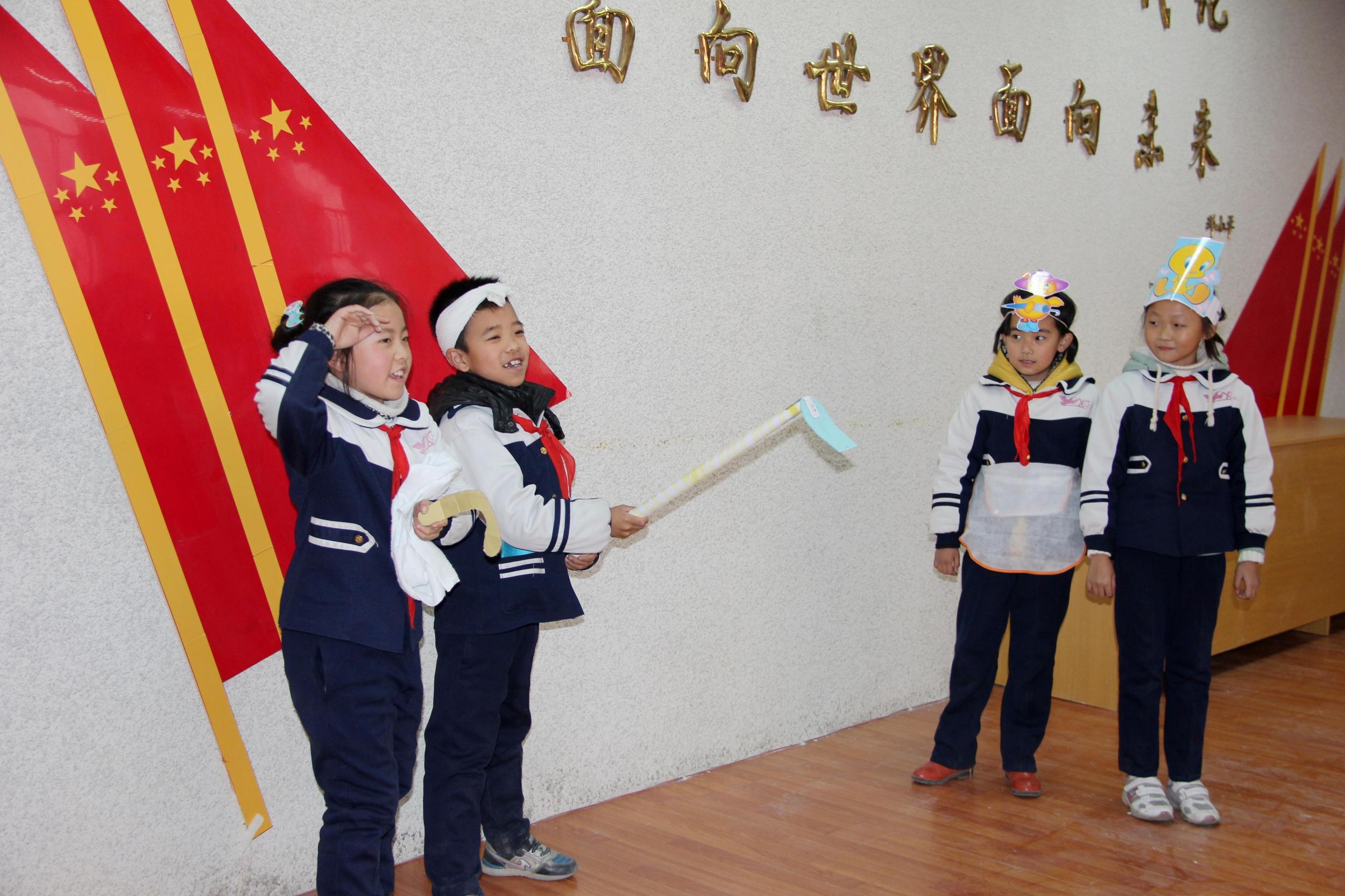 小学生在演小品初中贾平凹图片