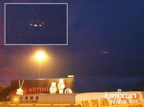 2012外星人来袭 香港市民连续发现UFO