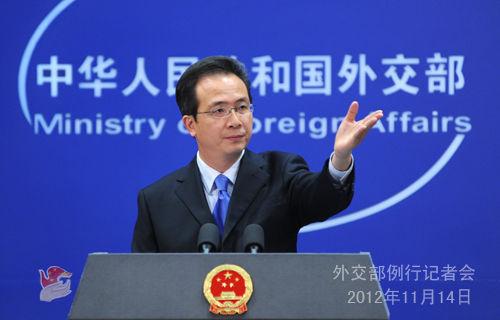 2012年11月14日,外交部发言人洪磊主持例行记者会。