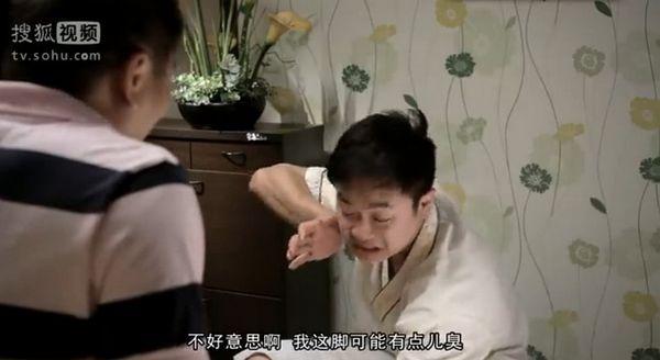 幻灯 前国脚杨璞客串 屌丝男士 被调侃脚太臭
