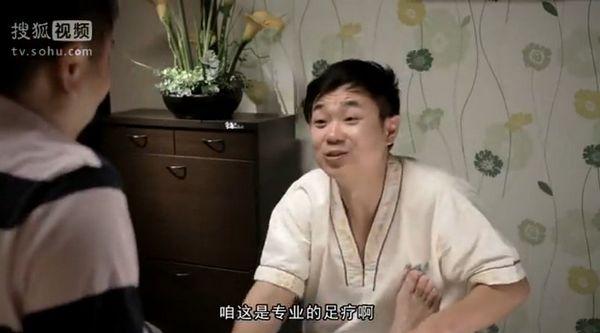 屌丝男士第三季搜狐_不断口口相传……这就是目前火爆网络的搜狐视频自制剧《屌丝男士》