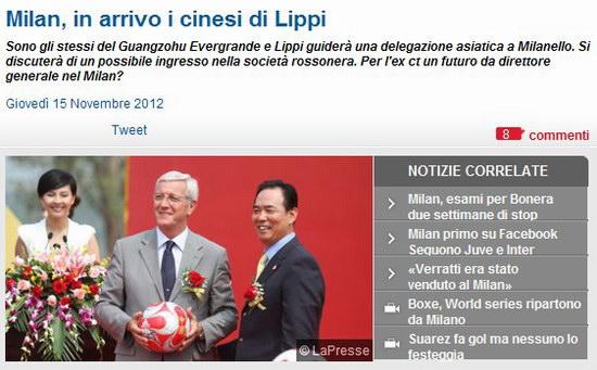 意大利媒体《罗马体育报》截屏