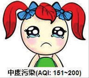 哭脸宝宝图片_《宝宝哭脸抓拍184号》哭脸的多多多多的哭