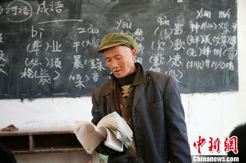 四川大凉山深处一位老代课老师