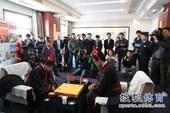 图文:名人战决赛永城打响 现场媒体记者众多