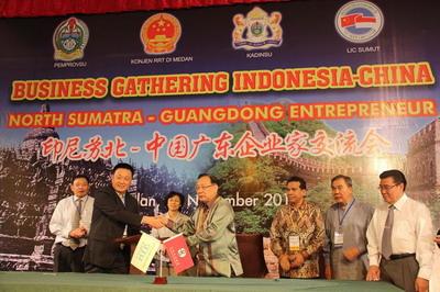 、苏北省企业家200多人出席. 驻图片