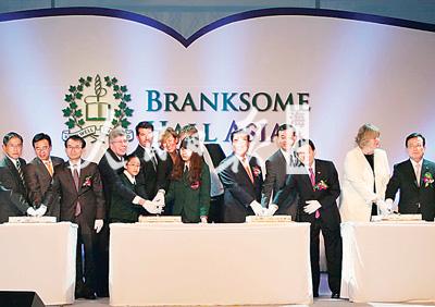 10月29日,布兰克森霍尔亚洲分校在济州举行开校典礼。周丁