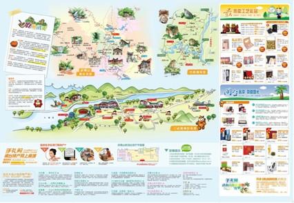 武夷山手绘地图正面
