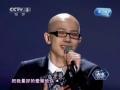 《直通春晚》片花 中国好声音平安《天天想你》