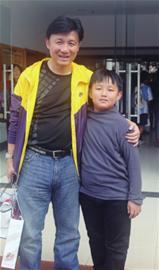 成耀东与儿子