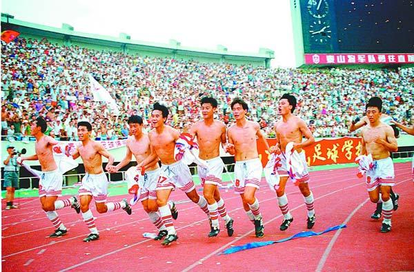 1995年李霄鹏破门山东轻取申花