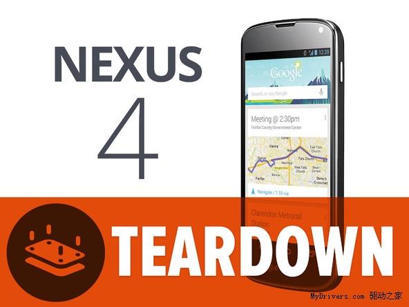 Nexus 4底部是通用的microUSB接口和梅花形T5螺丝,不同于苹果完全私有的Lightning闪电接口和Pentalobe螺丝。