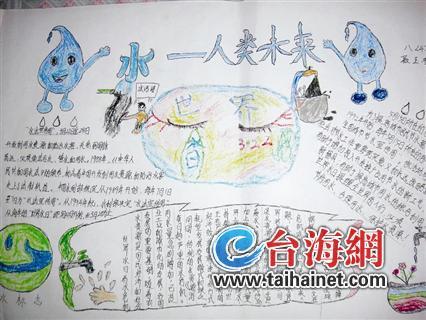 同学们的手抄报成了环保宣传材料