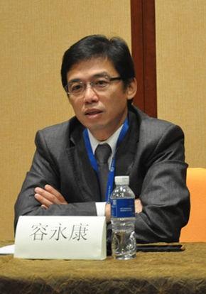 原戴尔全球副总裁容永康