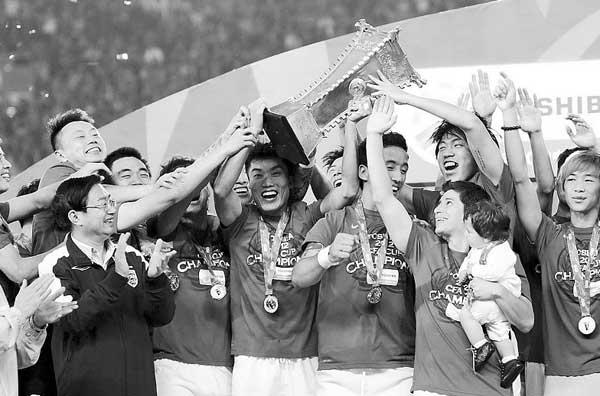 广州恒大庆祝夺冠。《全体育》供图